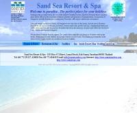 แซนด์ ซี รีสอร์ท  - samuisandsea.com