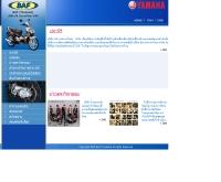 บริษัท บัฟ (ประเทศไทย) จำกัด - baf.co.th/