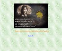 สหภาพแรงงานรัฐวิสาหกิจการประปาส่วนภูมิภาค - lupwa.thaigov.net/