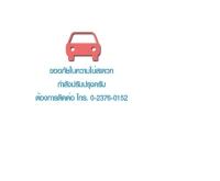 บริษัท ไทย อนิเมท จำกัด - thaianimate.co.th/