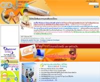 จี ทู จี เน็ต ดอต คอม - g2gnet.com/