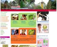 บ้านช่อตะวัน - baanshortawan.com/