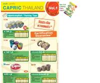แคบริค ประเทศไทย - capric.co.th