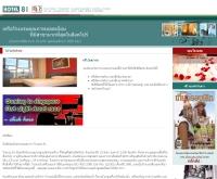 โรงแรม 81 สิงคโปร์  - hotel81.com.sg/th