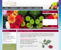 เพื่อนดอกไม้ - flowerfriend.com