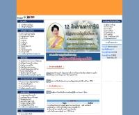 คณะบริหารธุรกิจ มหาวิทยาลัยเทคโนโลยีราชมงคลธัญบุรี - bus.rmutt.ac.th