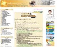 ศูนย์สารสนเทศ กรมปศุสัตว์ - dld.go.th/ict/