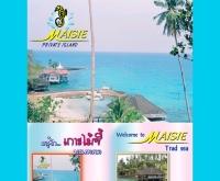 ไม้ชี้ - maisie-island.com