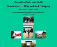 กรีน ริเวอร์ ฮิลล์ รีสอร์ท แอนด์ แค้มป์ปิ้ง - geocities.com/greenrhill/green.htm