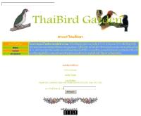 สวนนกไทยศึกษา - geocities.com/thaibirdgarden