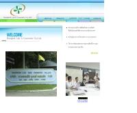 บริษัท บางกอก แล็ป แอนด์ คอสเมติค จำกัด  - bangkoklab.co.th/