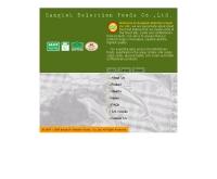 บริษัท บางกอกซีเล็คชั่นฟูดส์ จำกัด - bangkokselectionfoods.co.th/