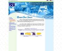 บริษัท กรุงเทพผลิตเหล็ก จำกัด (มหาชน) - bangkoksteel.co.th/