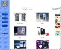 บริษัท บาร์โค๊ดโปรดัคส์ จำกัด - barcodeproducts.co.th/