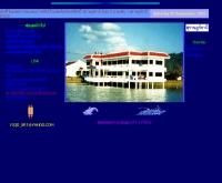 ศูนย์วิจัยและตรวจสอบคุณภาพสัตว์น้ำและผลิตภัณฑ์สัตว์น้ำสุราษฎร์ธานี - fisheries.go.th/fiqc_surat
