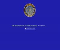 ศูนย์วิจัยและทดสอบพันธุ์สัตว์น้ำปทุมธานี - fisheries.go.th/rgm-pathum