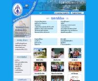 โรงเรียนสตรีระนอง - school.obec.go.th/streeranong/