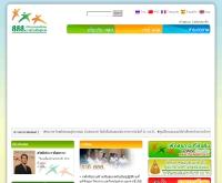 สำนักงานกองทุนสนับสนุนการสร้างเสริมสุขภาพ (สสส.)  - thaihealth.or.th/