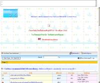 เว็บบอร์ดห้อง 5/2 โรงเรียนอยุธยาวิทยาลัย จังหวัดพระนครศรีอยุธยา - hong2.tk/