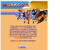 เอ็กซ์เคปวีซีดี - xcapevcd.com