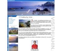 หัวหิน - visithuahin.com/th/