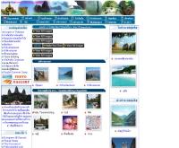 อีซี่ไทยแลนด์ดอทคอม - ezthailand.com/