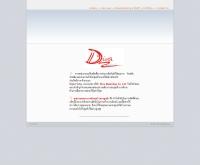 บริษัท ดิว่า มาร์เก็ตติ้ง จำกัด - diva.co.th