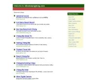 นิคมสหกรณ์วังทอง - nikomwangtong.com/