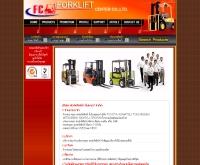 บริษัท ฟอร์คลิฟท์ เซ็นเตอร์ แอนด์ เซอร์วิส 2002 จำกัด  - forklift.co.th/