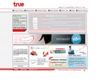 บริษัท ทรู อินเทอร์เน็ต จำกัด - trueinternet.co.th/
