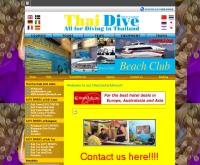 อีซี่ ไดฟ์เวอร์  - thaidive.com/