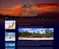 บิ๊ก บลู ไดฟ์วิ่ง รีสอร์ท  - bigbluediving.com/
