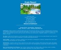 กระบี่ รีสอร์ท  - krabiresort.com/
