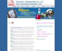 บริษัท อินเตอร์ซอฟต์ เอ็นจิเนียริ่ง จำกัด - intersoft.co.th/