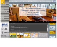 บริษัท หลักทรัพย์จัดการกองทุน อยุธยาเจเอฟ จำกัด - ajffunds.com/