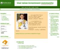 ไทยวาลูอินเวสเตอร์ดอทคอม - thaivi.com