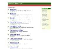 แมกไม้ - magmai.com
