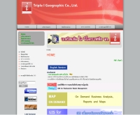 บริษัท ทริพเพิล ไอ จีโอกราฟฟิก จำกัด - nampol.com
