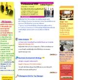 ศูนย์พัฒนากลยุทธ์ทางธุรกิจ - sbdc.co.th
