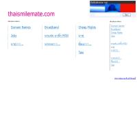 ไทยสไมล์เมท - thaismilemate.com