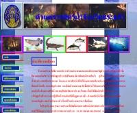 ด่านตรวจสัตว์น้ำจังหวัดสระแก้ว - fisheries.go.th/fti-sakaew/
