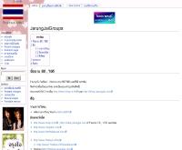 จรุงใจ - jarungjai.com