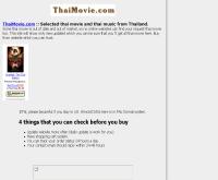 ซีดี ฮ็อตฮิต - thaimovie.com/