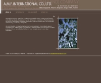 บริษัท เอเอ็มเอฟ อินเทอร์เนชั่นแนล จำกัด - amfinternational.com/