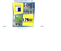 บริษัท เฟ็นสเตอร์ อินเตอร์เนชั่นแนล จำกัด - kturthai.com/