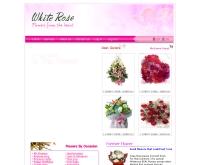 ไวท์ โรส - whiterose.co.th