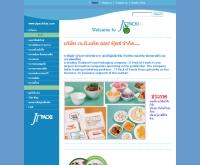 บริษัท เจ.ที.แพ็ค ออฟ ฟู้ดส์ จำกัด - jtpackthai.com