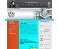 คาเดทปราจีน - cadetprachin.com/