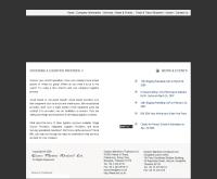 บริษัท อิสเทอร์น แมริไทม์ (ประเทศไทย) จำกัด - eml.co.th/