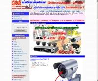 บริษัท ซี.เอ็ม.เอส. คอนโทรล ซีสเต็ม จำกัด - item.co.th/cms